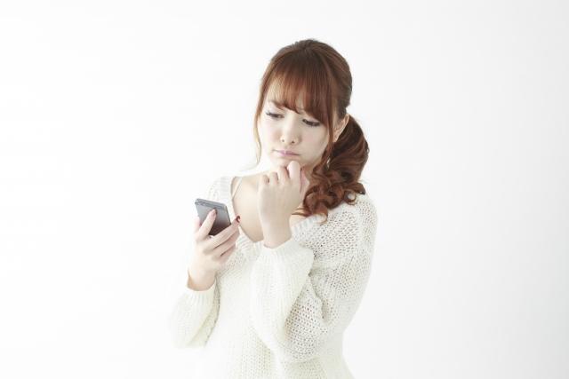 恋愛アプリの注意点