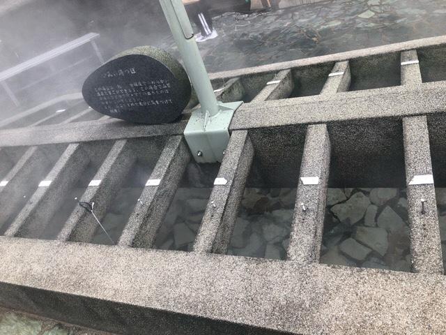 湯村温泉 荒湯 温泉卵作る