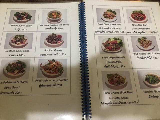 Swan restaurant menu