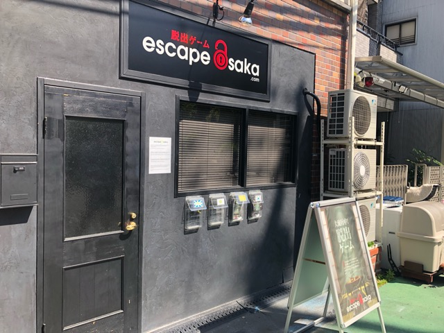 Escape from大阪