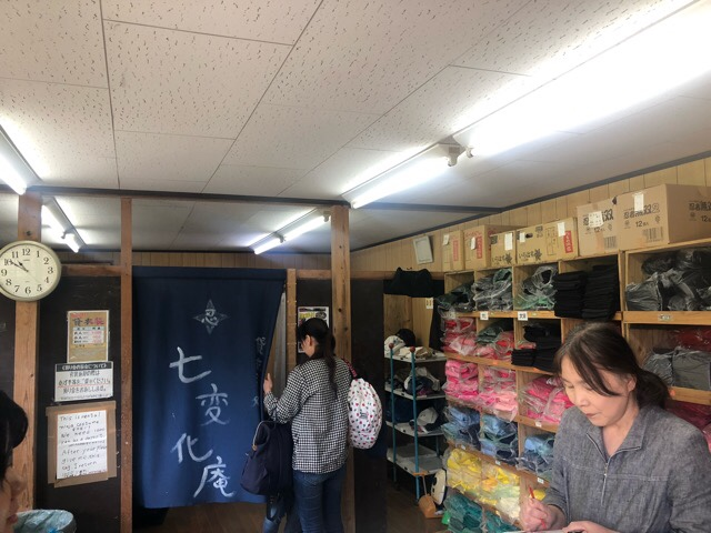 滋賀 甲賀 忍術村