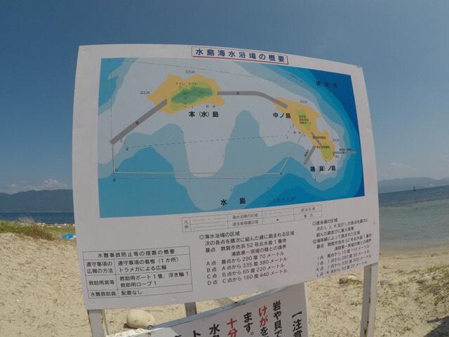 水島全体図