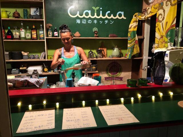 cajica  海辺のキッチン