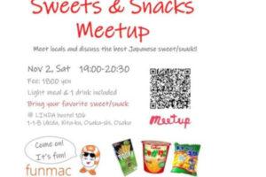 meet up 大阪