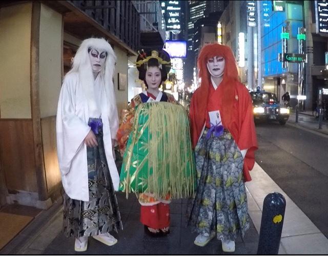 omizukumi kitashinchi