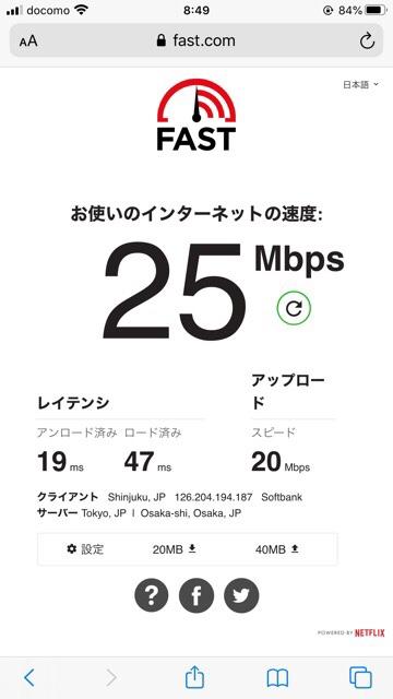 最安値保証Wifiラッシュ時