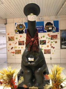 キタのザウルス