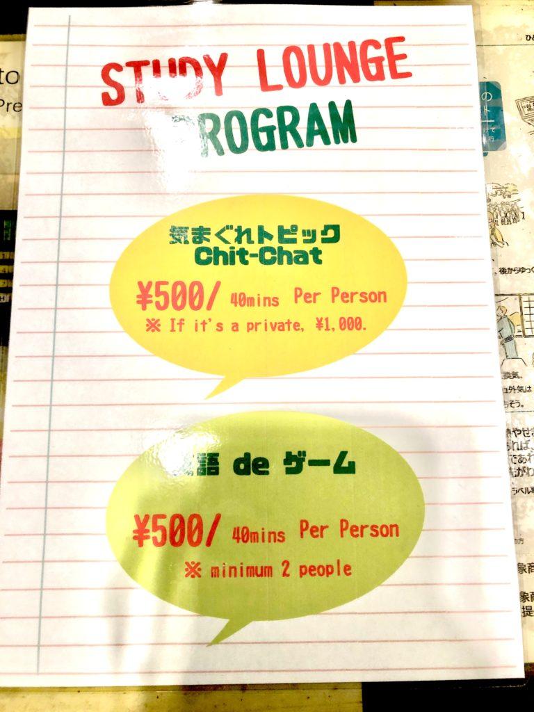 LANGUAGE INN