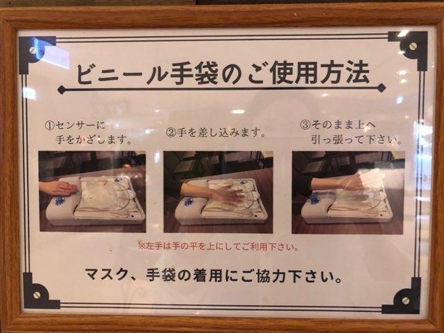 ホテルバリタワー大阪・天王寺